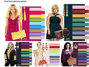 Как же подобрать цветовое сочетание, делая заказ на ярмарке. Ярмарка Мастеров - ручная работа, handmade.