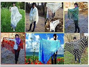 Knitted Shawl Scarf Wraps For Lady Women Handmade. One Size Fits Most. | Ярмарка Мастеров - ручная работа, handmade