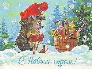 Дорогие друзья, с Новым Годом! | Ярмарка Мастеров - ручная работа, handmade