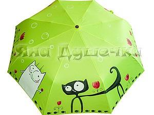 Зонт  на заказ  за 1290 руб. До 14.08.16! | Ярмарка Мастеров - ручная работа, handmade