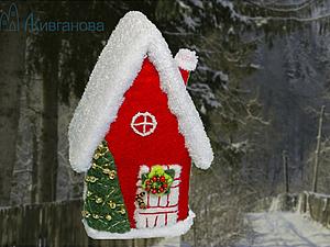 Маленький домик перед большим праздником. Ярмарка Мастеров - ручная работа, handmade.