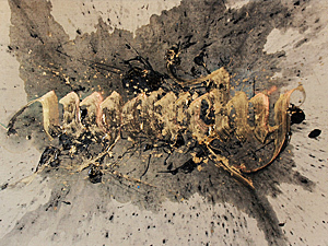 Мастера необычной каллиграфии