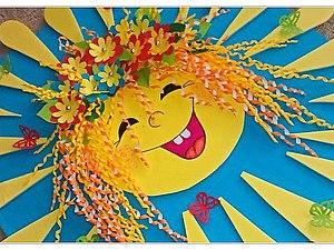 Делаем озорное солнышко. Ярмарка Мастеров - ручная работа, handmade.