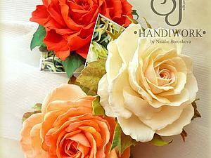 Анонс курса цветов из фоамирана - старт 10 сентября!   Ярмарка Мастеров - ручная работа, handmade