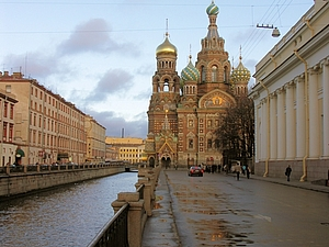 Переезжаю в Россию. | Ярмарка Мастеров - ручная работа, handmade