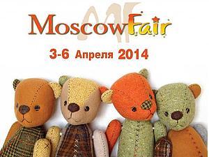 На Moscow Fair 2014!   Ярмарка Мастеров - ручная работа, handmade