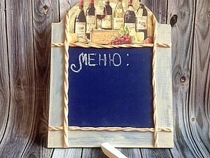 Новинка нашей студии! Графитная доска для записей! Отличный подарок и незаменимый аксессуар! | Ярмарка Мастеров - ручная работа, handmade