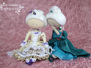 Текстильная кукла-примитив Адель. Ярмарка Мастеров - ручная работа, handmade.
