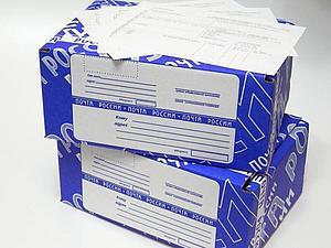 Как правильно забирать посылки с почты | Ярмарка Мастеров - ручная работа, handmade