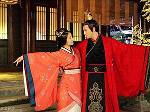 Одежда династии Хань. Ярмарка Мастеров - ручная работа, handmade.