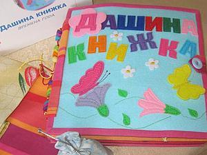 Развивающие книжки | Ярмарка Мастеров - ручная работа, handmade