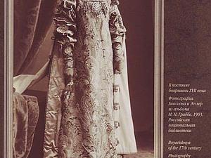 Тройной винтаж. Костюмированный бал 1903 года. Ярмарка Мастеров - ручная работа, handmade.