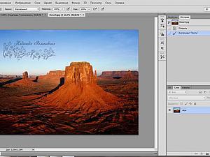 �������� ������� ������� ��� ����� ���������� � ��������� Photoshop | ������� �������� - ������ ������, handmade