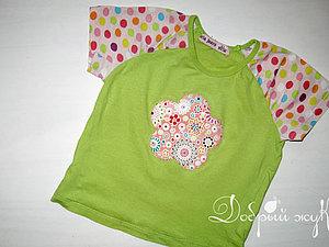 Аппликация на детской одежде. Ярмарка Мастеров - ручная работа, handmade.