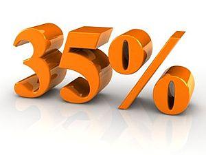 Скидки - 35% на готовые работы! Только 3 Дня! | Ярмарка Мастеров - ручная работа, handmade
