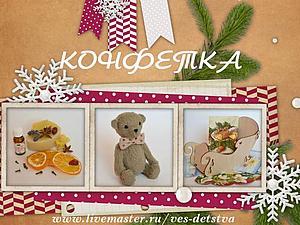 Новогодние конфетки!!!! | Ярмарка Мастеров - ручная работа, handmade