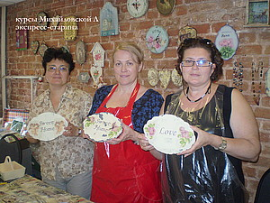 «Потертости»- Табличка  шебби шик «Home dеcor»   Ярмарка Мастеров - ручная работа, handmade
