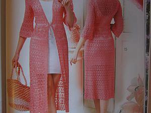 Публикации в Журнале мод 587 | Ярмарка Мастеров - ручная работа, handmade