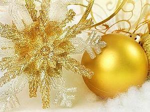 Предрождественская распродажа - все за полцены! | Ярмарка Мастеров - ручная работа, handmade
