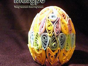МК Пасхальное яичко-квиллинг | Ярмарка Мастеров - ручная работа, handmade