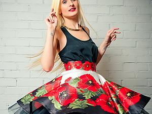 Купоны на юбку-солнце | Ярмарка Мастеров - ручная работа, handmade