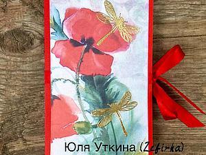 Делаем оригинальный подарок: открытка-шоколадница своими руками. Ярмарка Мастеров - ручная работа, handmade.