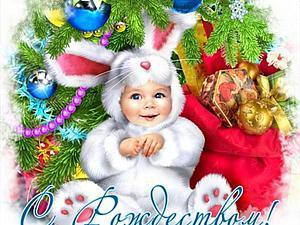 С Рождеством Христовым. | Ярмарка Мастеров - ручная работа, handmade