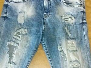 Дырки на джинсах своими руками мастер