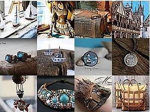 Конкурс коллекций. Ветер странствий. | Ярмарка Мастеров - ручная работа, handmade