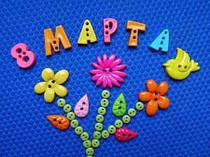 Подарки к 23 февраля и 8 марта! Добро пожаловать:) | Ярмарка Мастеров - ручная работа, handmade