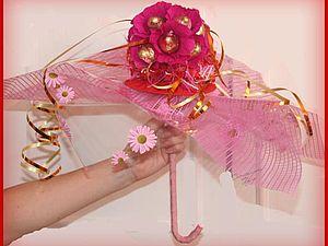 Создаем конфетный букет «Зонтик». Ярмарка Мастеров - ручная работа, handmade.