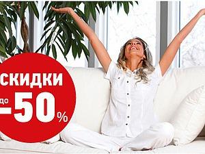 50%  на  платья, блузки, юбки от Елена Velena!!! Подарок за Репост!   Ярмарка Мастеров - ручная работа, handmade