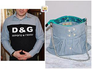 «Если у вас жена рукодельница»: шьём летнюю сумку из рукавов. Ярмарка Мастеров - ручная работа, handmade.