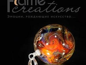 Мое участие в выставке Flamecreations | Ярмарка Мастеров - ручная работа, handmade