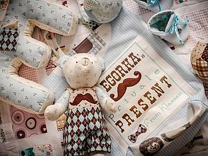 Расти малыш! | Ярмарка Мастеров - ручная работа, handmade