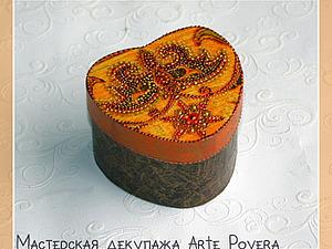 Игра в бумажки, или декопатчим коробочку.. Ярмарка Мастеров - ручная работа, handmade.