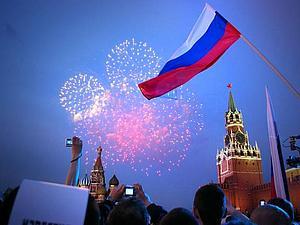Россия Возрождается?   Ярмарка Мастеров - ручная работа, handmade
