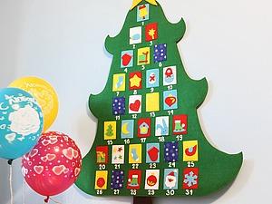 Мастер-класс: шьем новогодний адвент-календарь «Ёлка». Ярмарка Мастеров - ручная работа, handmade.