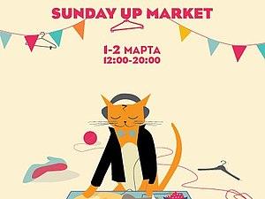 Sunday Up Market Ekaterinburg Shopping | Ярмарка Мастеров - ручная работа, handmade