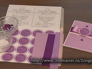Видео мастер-класс: приглашение на свадьбу в классическом стиле. Ярмарка Мастеров - ручная работа, handmade.