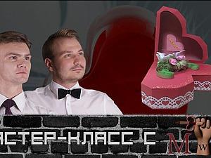 Видео мастер-класс: оригинальная валентинка со смыслом. Ярмарка Мастеров - ручная работа, handmade.