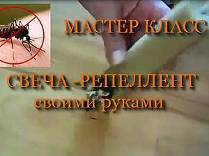 Как изготовить своими руками свечу, отпугивающую комаров. Ярмарка Мастеров - ручная работа, handmade.