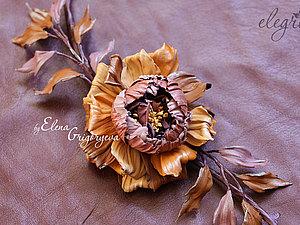 Цветы из кожи. Авторская ветка