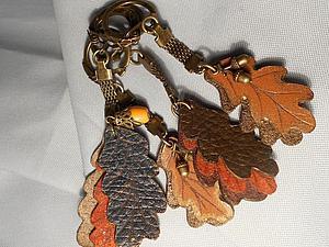 При покупке любого предмета из коллекции  ВСЕ КРАСКИ ОСЕНИ- брелок в подарок!!! | Ярмарка Мастеров - ручная работа, handmade
