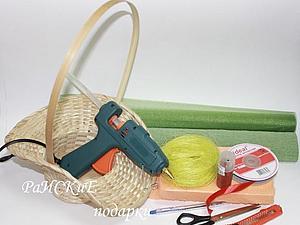Как подготовить корзину для композиции с конфетами. Ярмарка Мастеров - ручная работа, handmade.