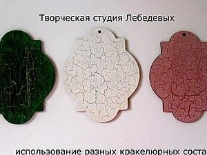 Одношаговый кракелюр - творческие эксперименты. Ярмарка Мастеров - ручная работа, handmade.