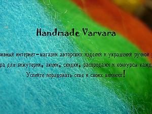 Баннер магазина   Ярмарка Мастеров - ручная работа, handmade