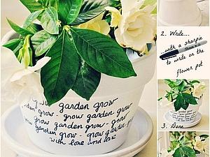 Handmade идеи для любителей домашних цветов | Ярмарка Мастеров - ручная работа, handmade
