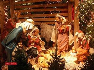 Всех всех всех с рождеством христовым
