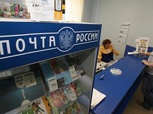 Как работает Почта России в новогодние праздники 2015 | Ярмарка Мастеров - ручная работа, handmade